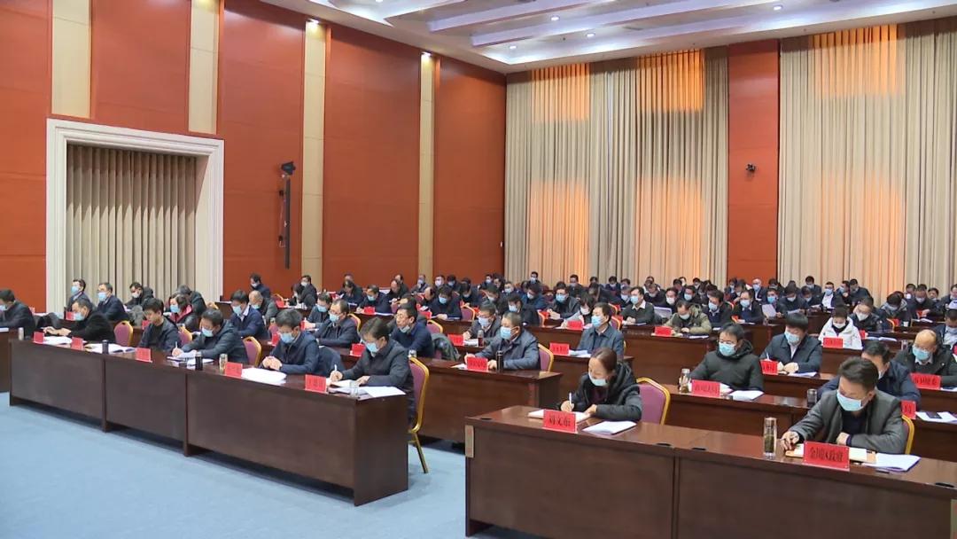 金昌市政府召开全体会议 分解下达今年重点工作任务